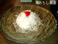 梅おろし蕎麦